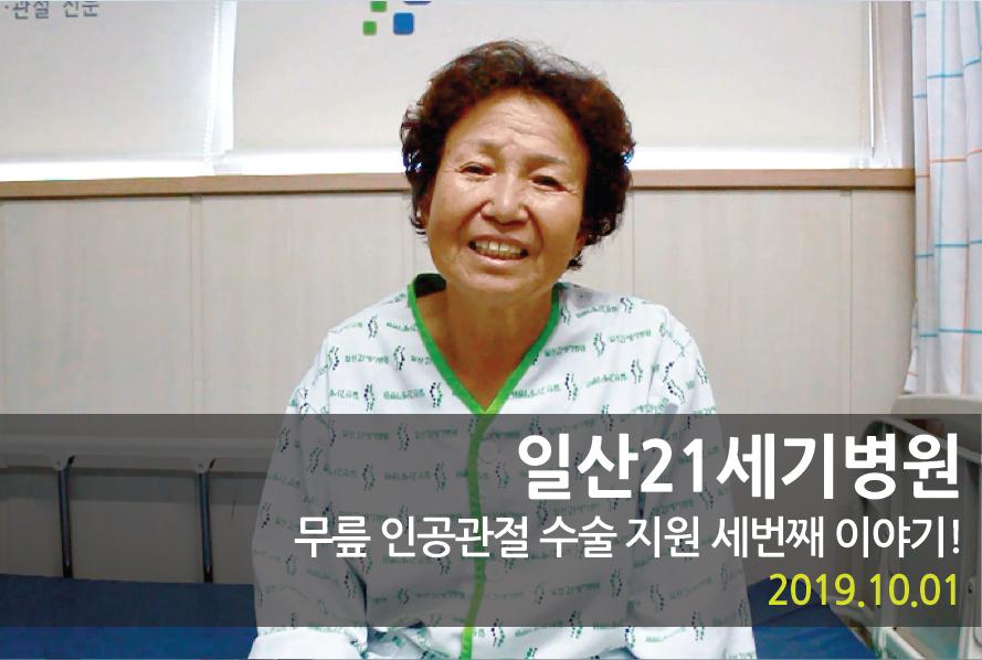 사회공헌(희망의다리) 메인-01.jpg